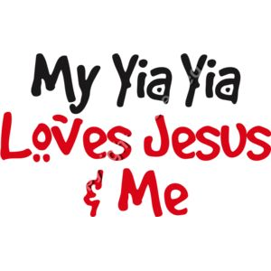 My Yia Yia Loves Jesus & Me Thumbnail